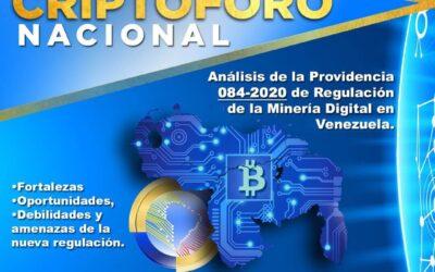 Foro Público sobre Providencia 084-2020